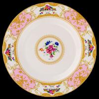 Marie Salad Plate 8